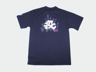 377436-01.JPG