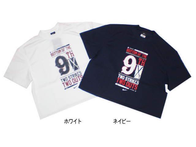 388668-03.JPG