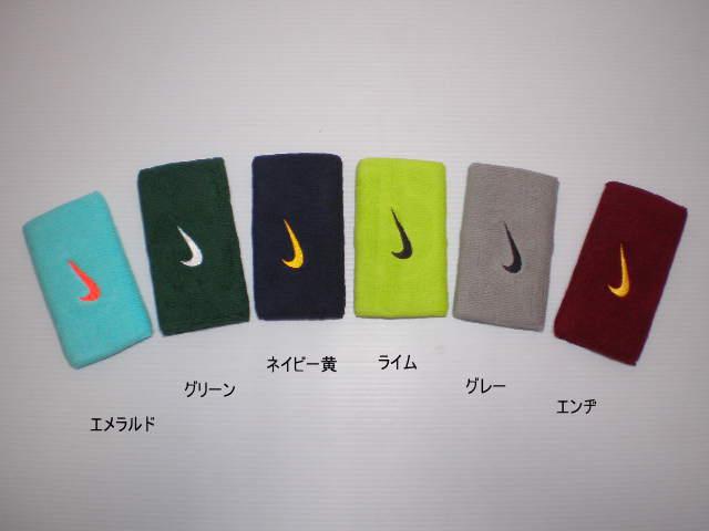 nnn05-06.JPG